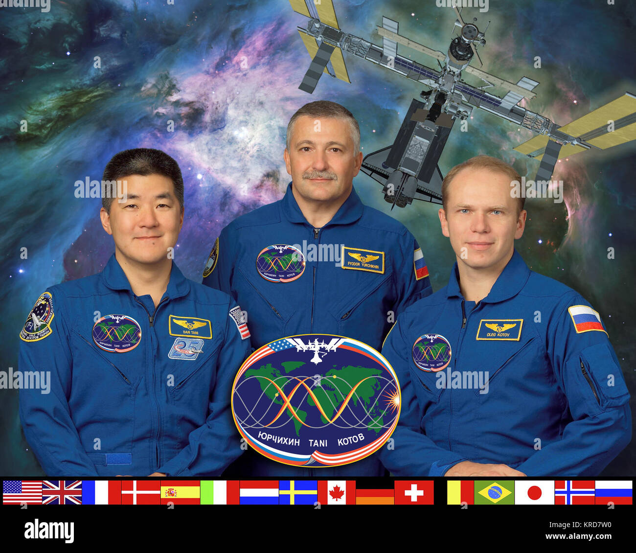 Expedition 15 2 - Stock Image