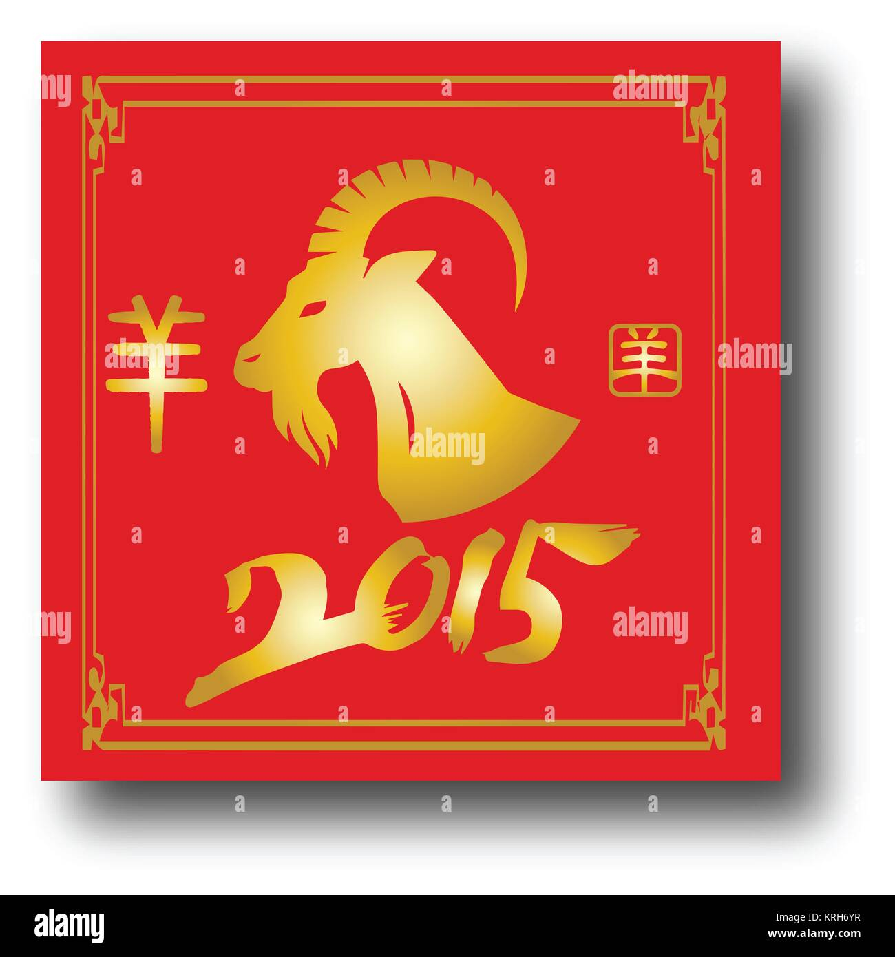 Chinese New Year of the Goat 2015 - Stock Image