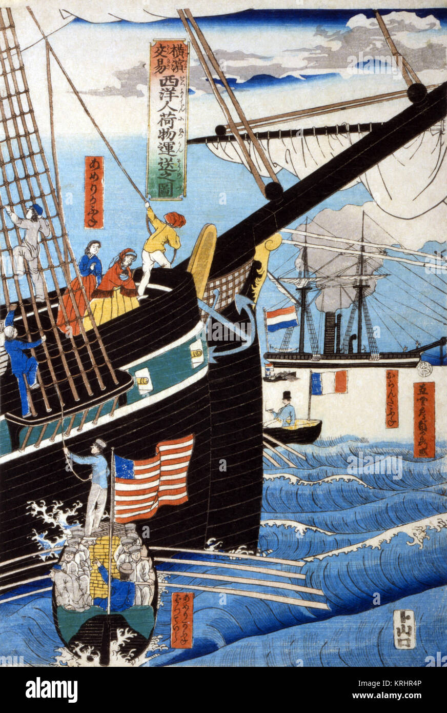 Western traders at Yokohama transporting merchandise and westerners - Stock Image