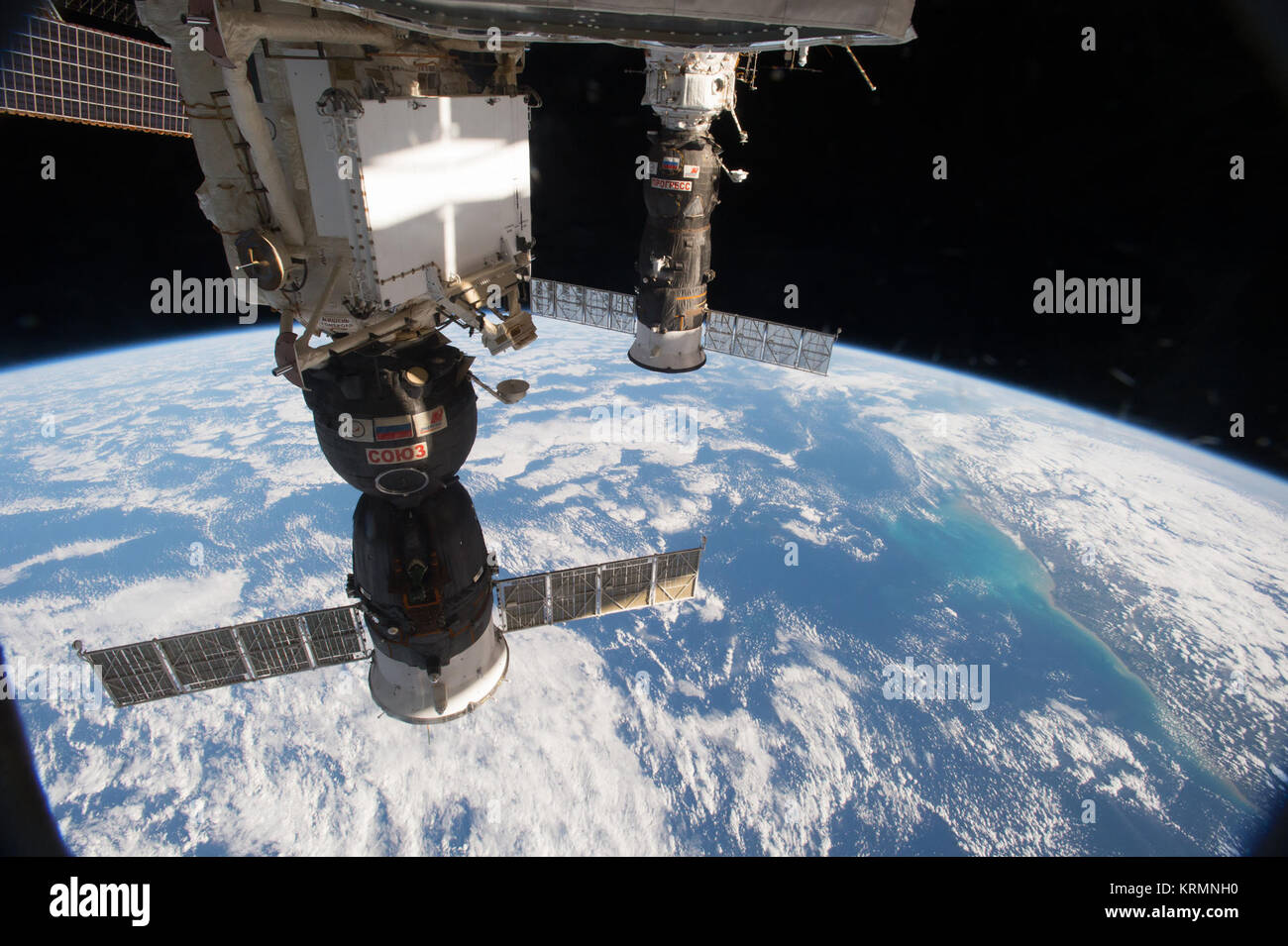 ISS-48 Soyuz MS-01 and Progress MS-03 docked to ISS over Brazil - Stock Image