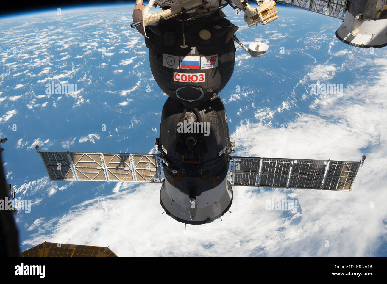 Soyuz MS-03 docked to ISS (ISS050-E-010841) - Stock Image