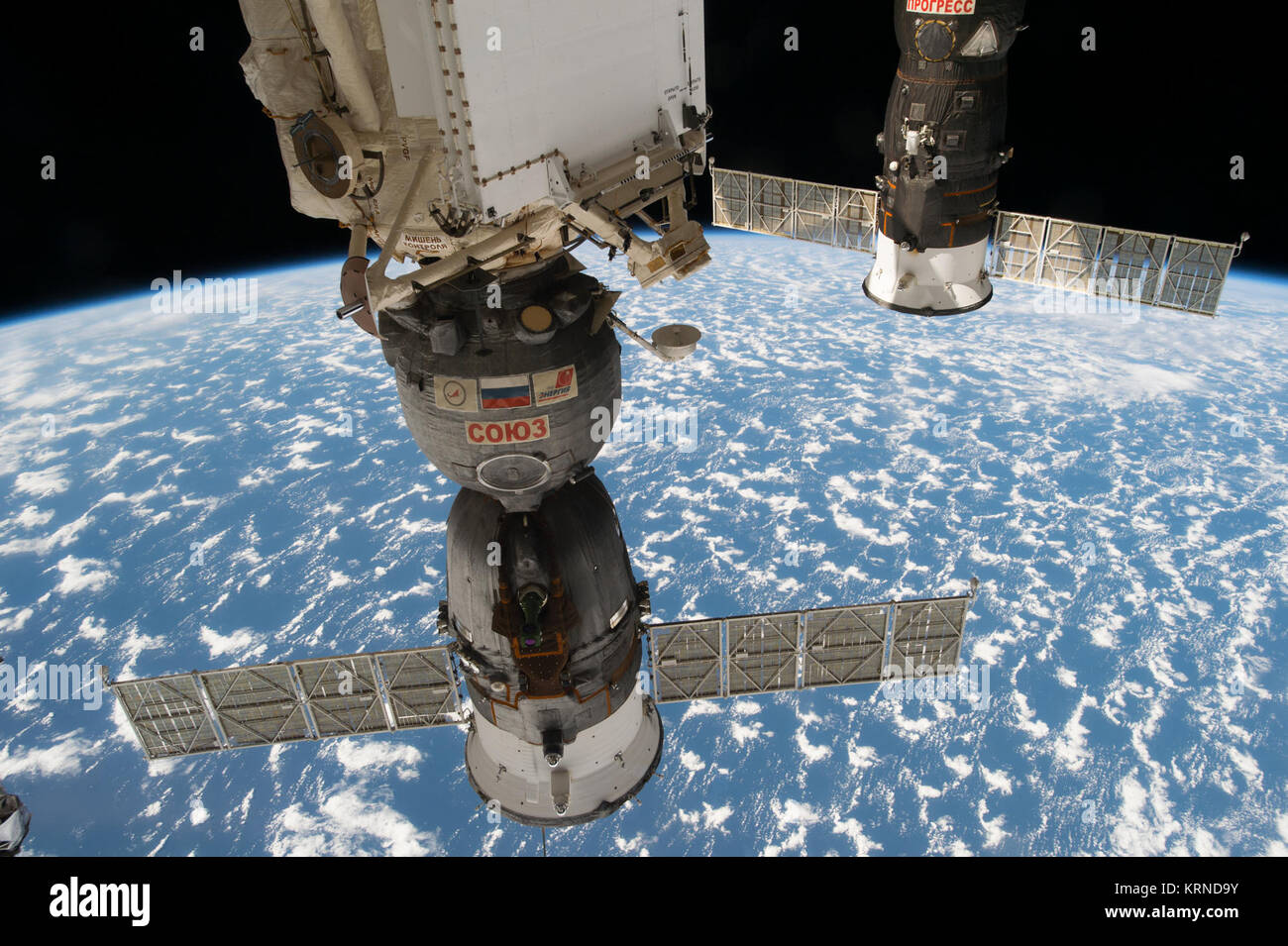 ISS-51 Soyuz MS-03 and Progress MS-05 spacecrafts - Stock Image