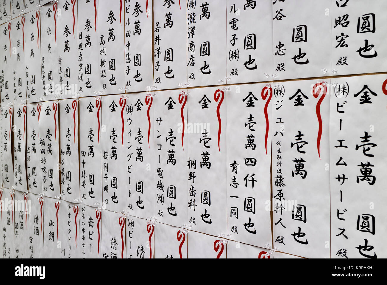Tokyo, Japan - May 14,2017: Names of sponors written on papers in Japanese language on the street at the Kanda Matsuri - Stock Image