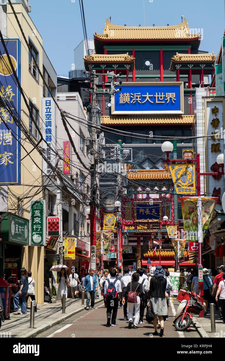 Yokohama - Japan, June 16, 2017; Colorful shopping street in China town, Yokohama city - Stock Image