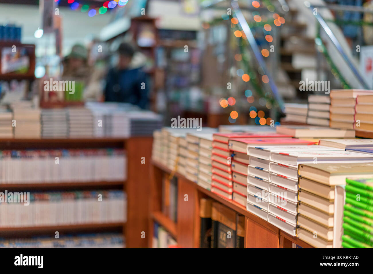 image of Abstract Blur people at book store in shopping mall for background usage - Stock Image