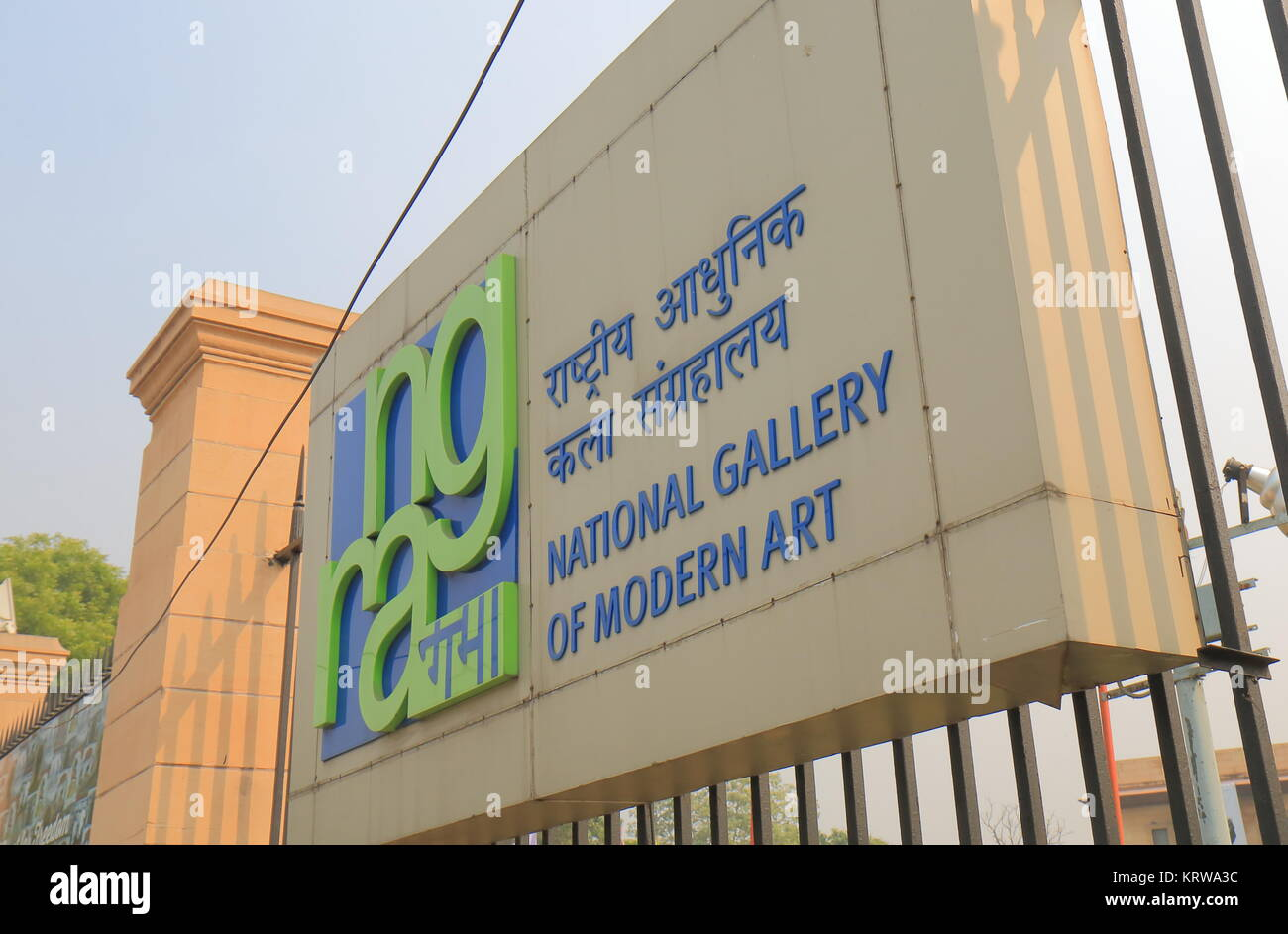National Gallery Of Modern Art In New Delhi India Stock