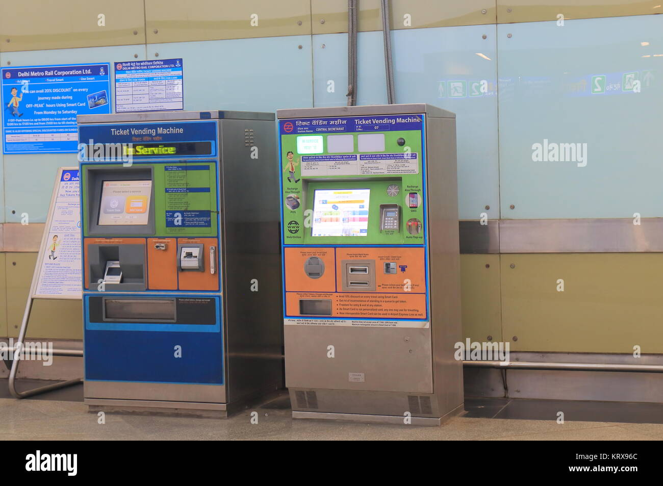 New Delhi subway ticket vending machine at New Delhi metro
