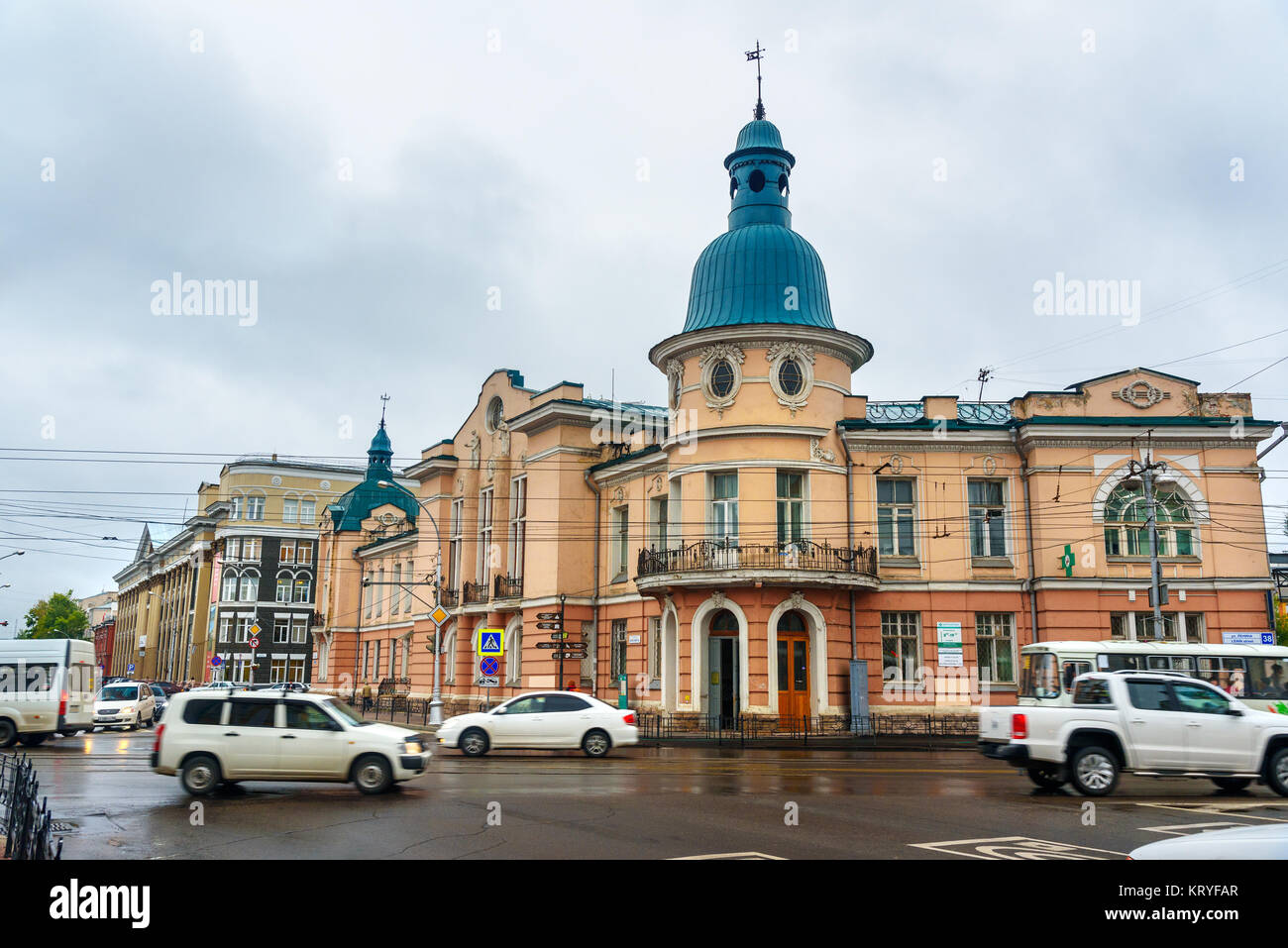 Irkutsk, Russia - August 14, 2017: Russian - Asian Bank , Irkutsk Branc. Presently, it is a clinic #2. The building - Stock Image