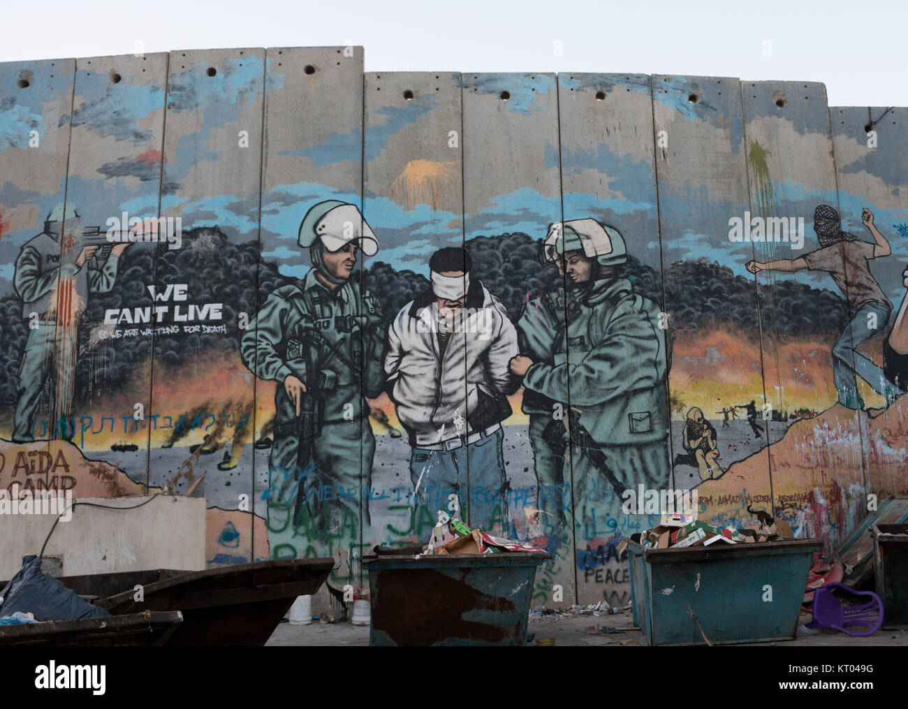 The West Bank Wall, State of Palestine - Stock Image