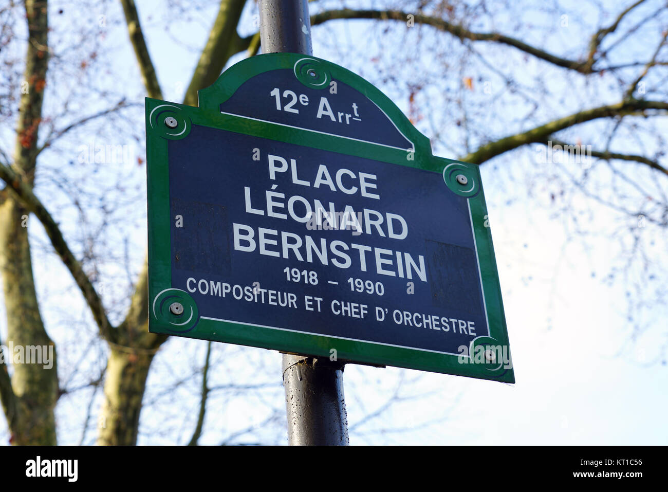 View of the Parc de Bercy, a public garden located in the Bercy neighborhood on the right bank in Paris, France. - Stock Image