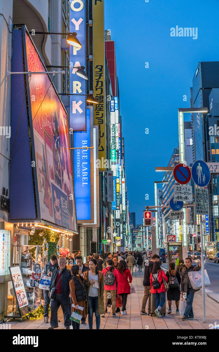 Ginza, Tokyo - December 2017 : Start of Christmas season in crowded Chuo dori street at Ginza luxurious shopping Stock Photo