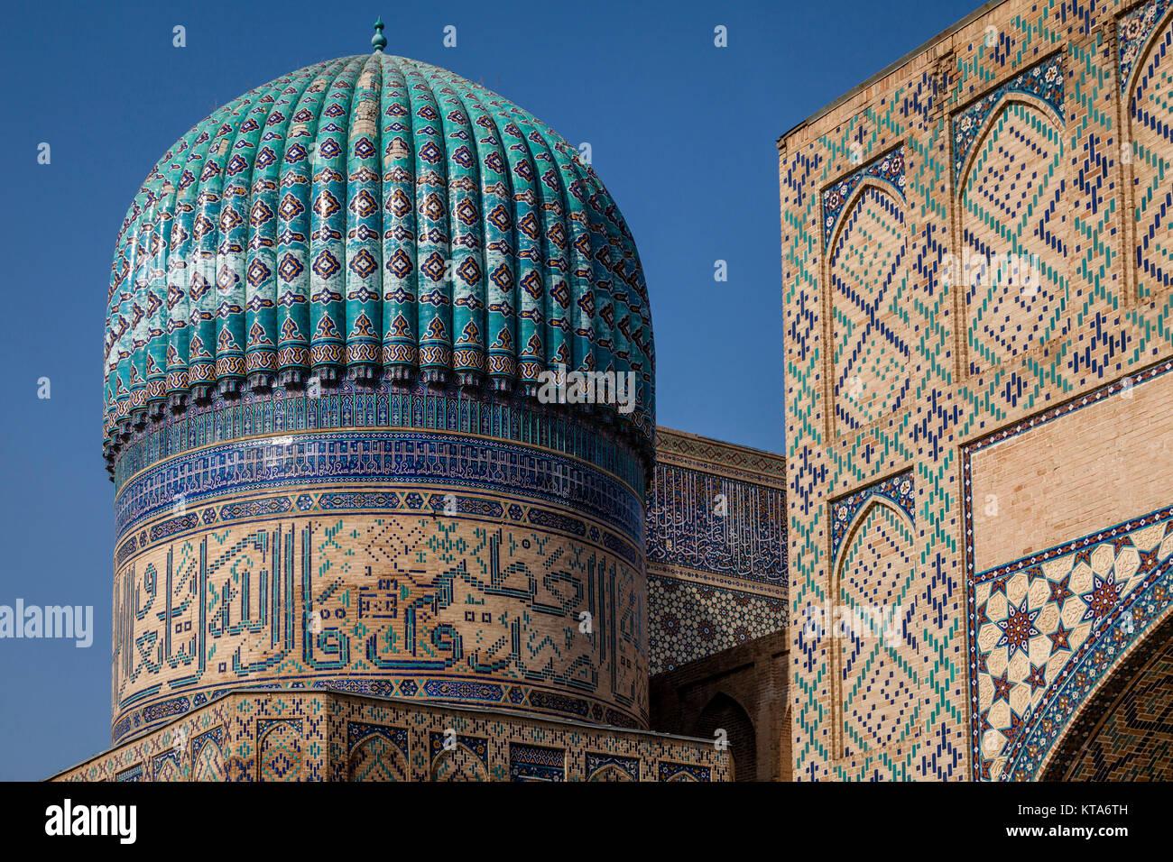 What Is A Mosque Detail: Samarkand Bibi Khanym Mosque Detail Stock Photos