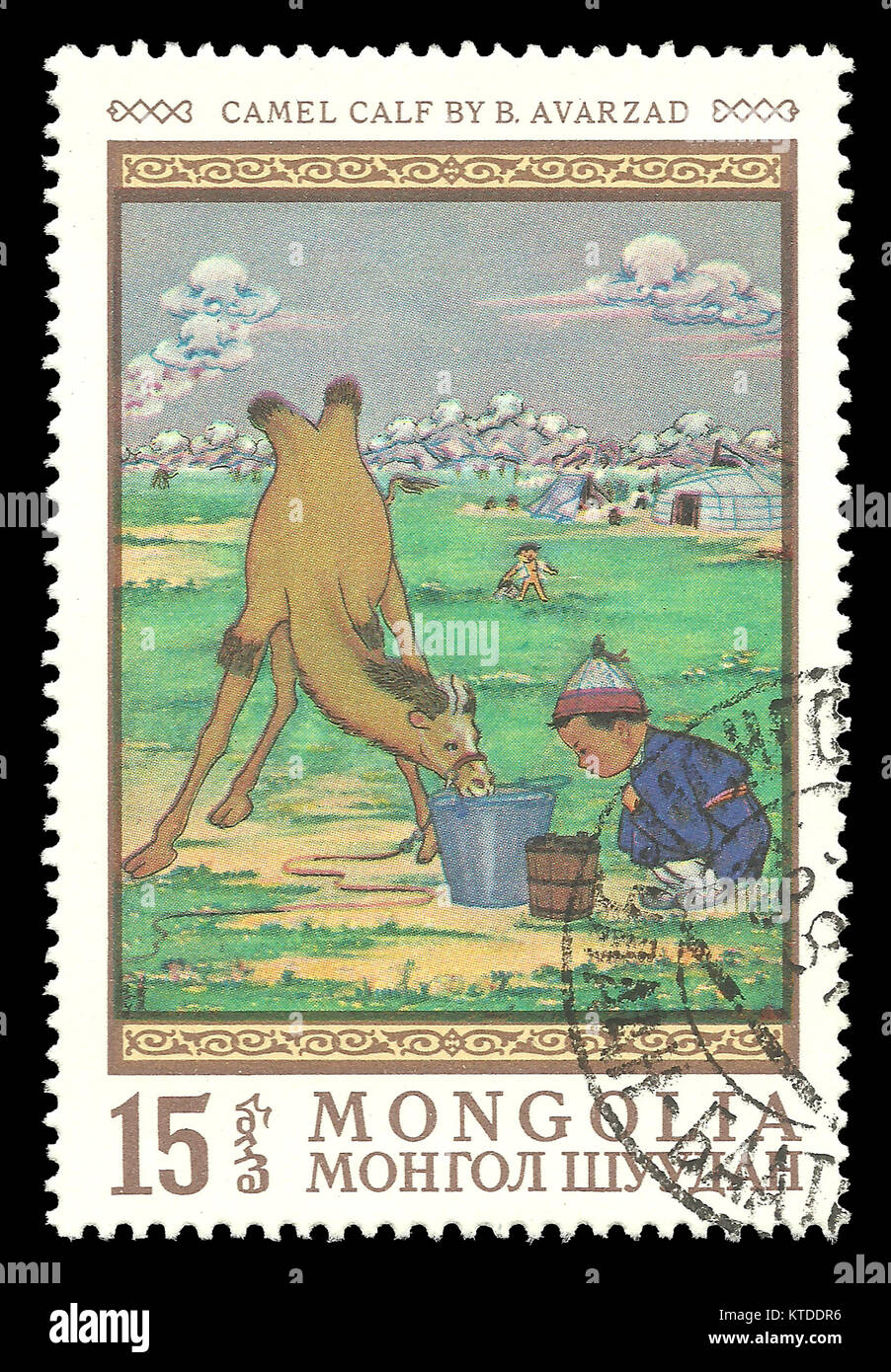 Stamp printed by Mongolia, Color edition dedicated to Paintings From The National Museum, shows Young camel, CIRCA - Stock Image