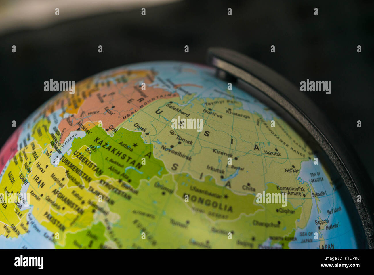 earth globe map with focus on asia russia canada north pole