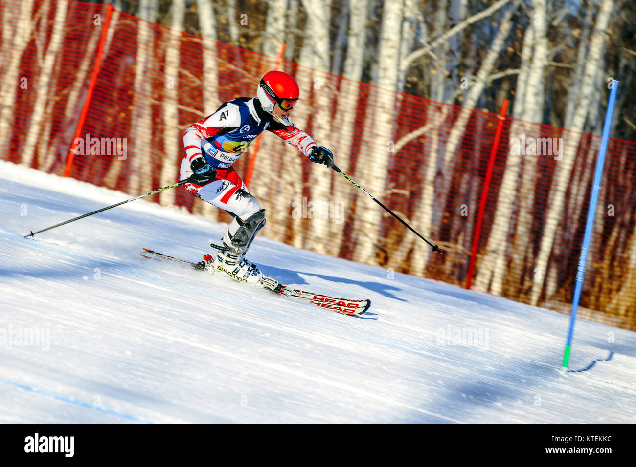 Magnitogorsk, Russia - December 19, 2017: Men super combined during National Cup alpine skiing - Stock Image