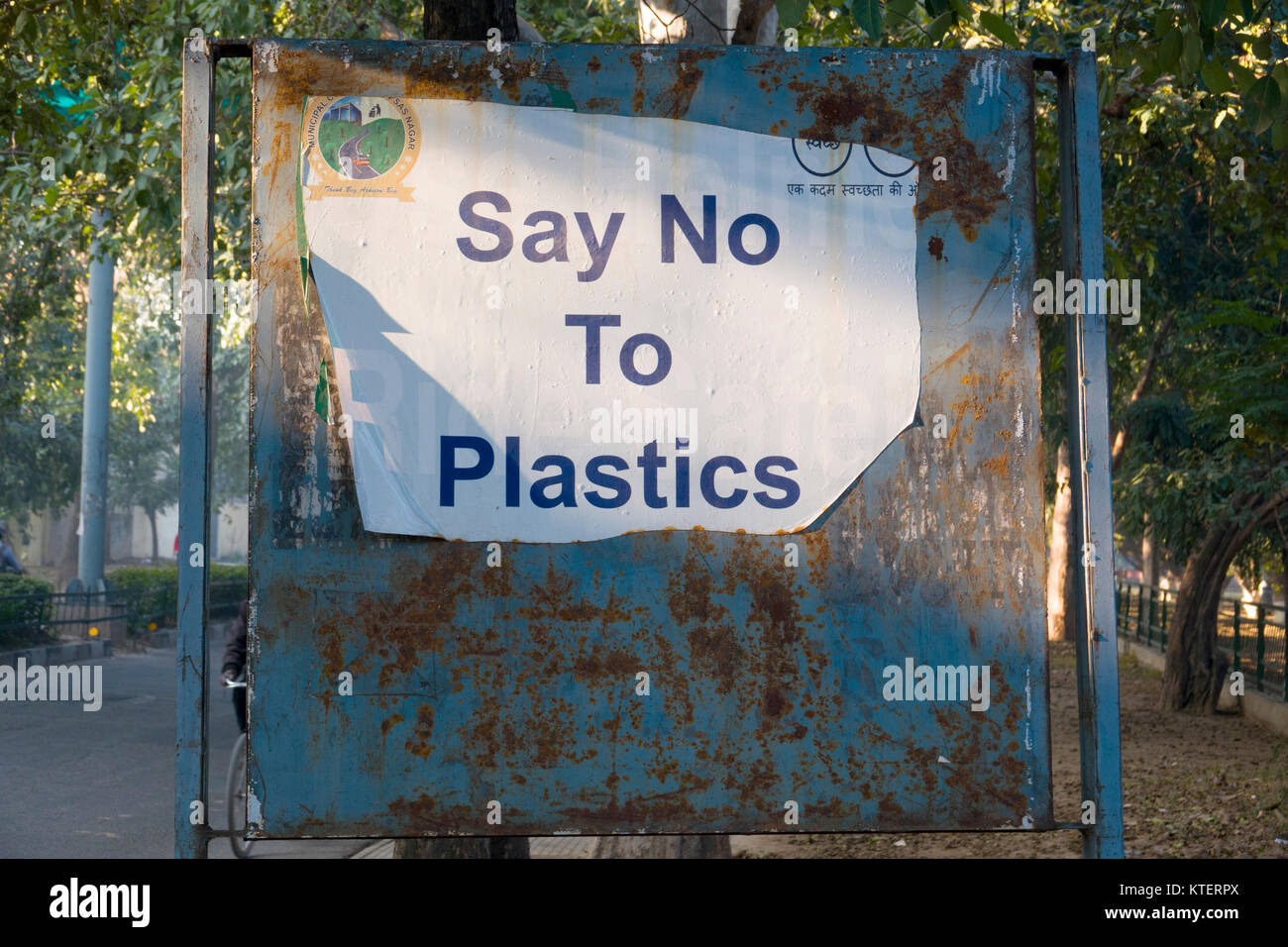 Say no to plastics public information sign in Chandigarh, India - Stock Image