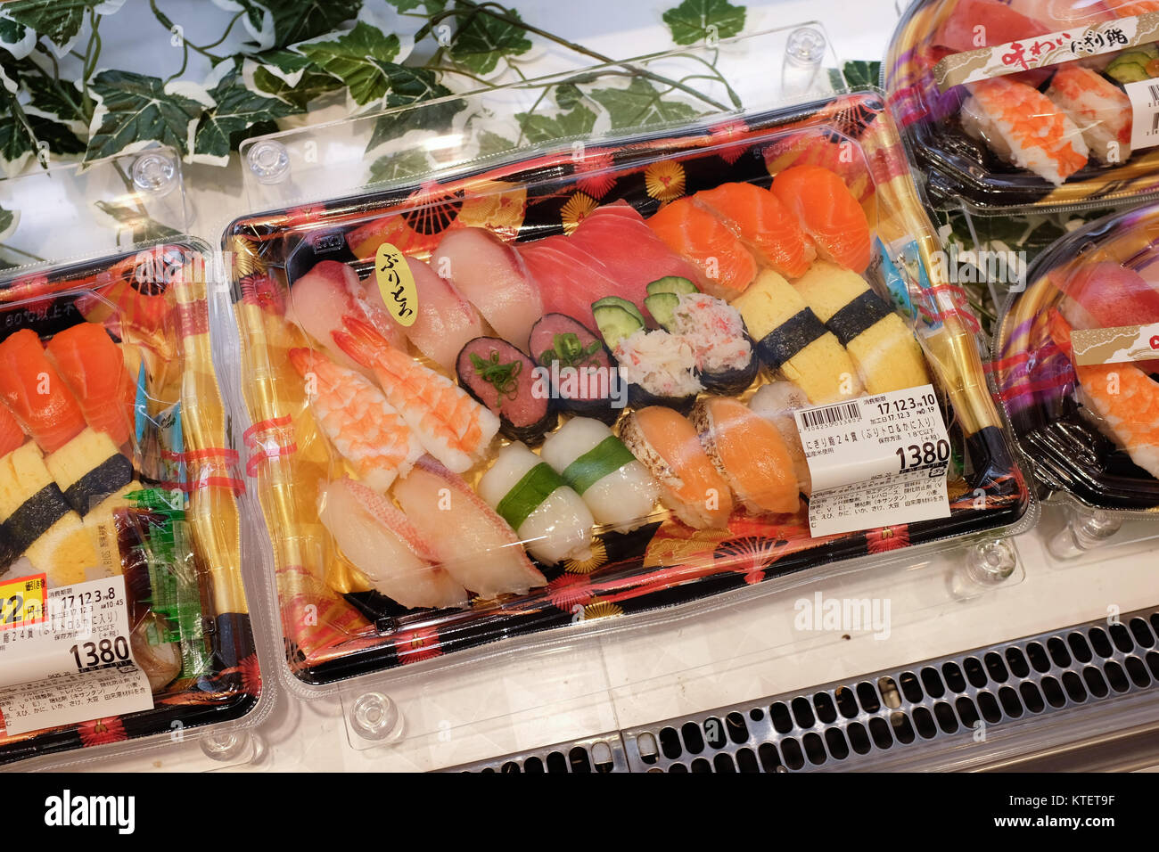 Sushi For Sale In A Supermarket In Japan Stock Photo Alamy Welcome to sushi 99 japanese restaurant. https www alamy com stock image sushi for sale in a supermarket in japan 169971467 html