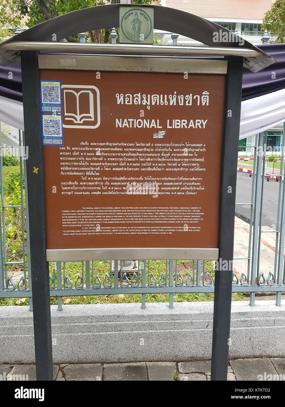 Bangkok National Library   2017 05 05 (001) - Stock Image