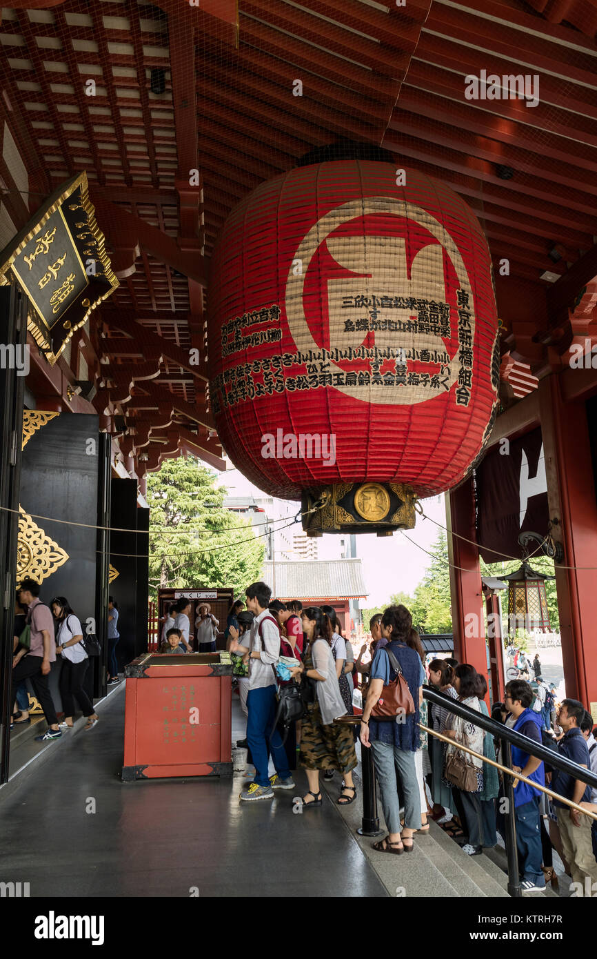 Tokyo - Japan, June 17, 2017;  Entrance to the main building of the Senso-ji temple, the room called 'the goddess' - Stock Image