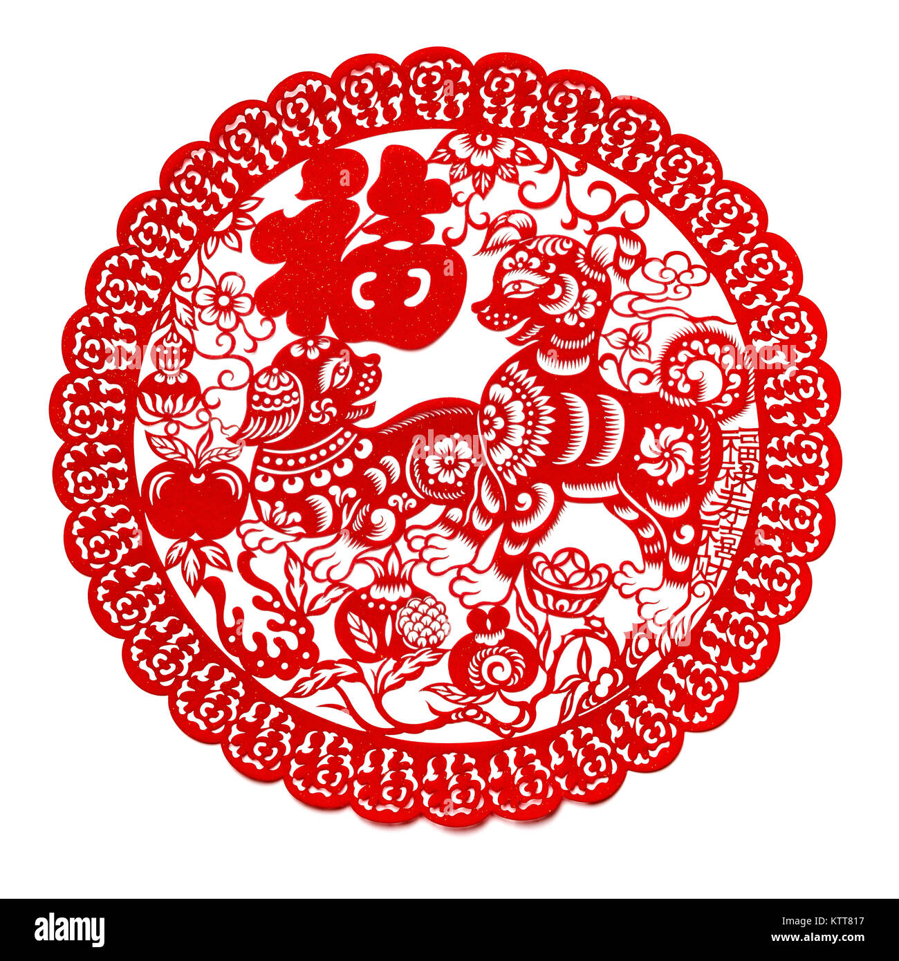red flat paper-cut on white as a symbol of Chinese New Year of the Dog 2018 the Chinese means fortune and family - Stock Image