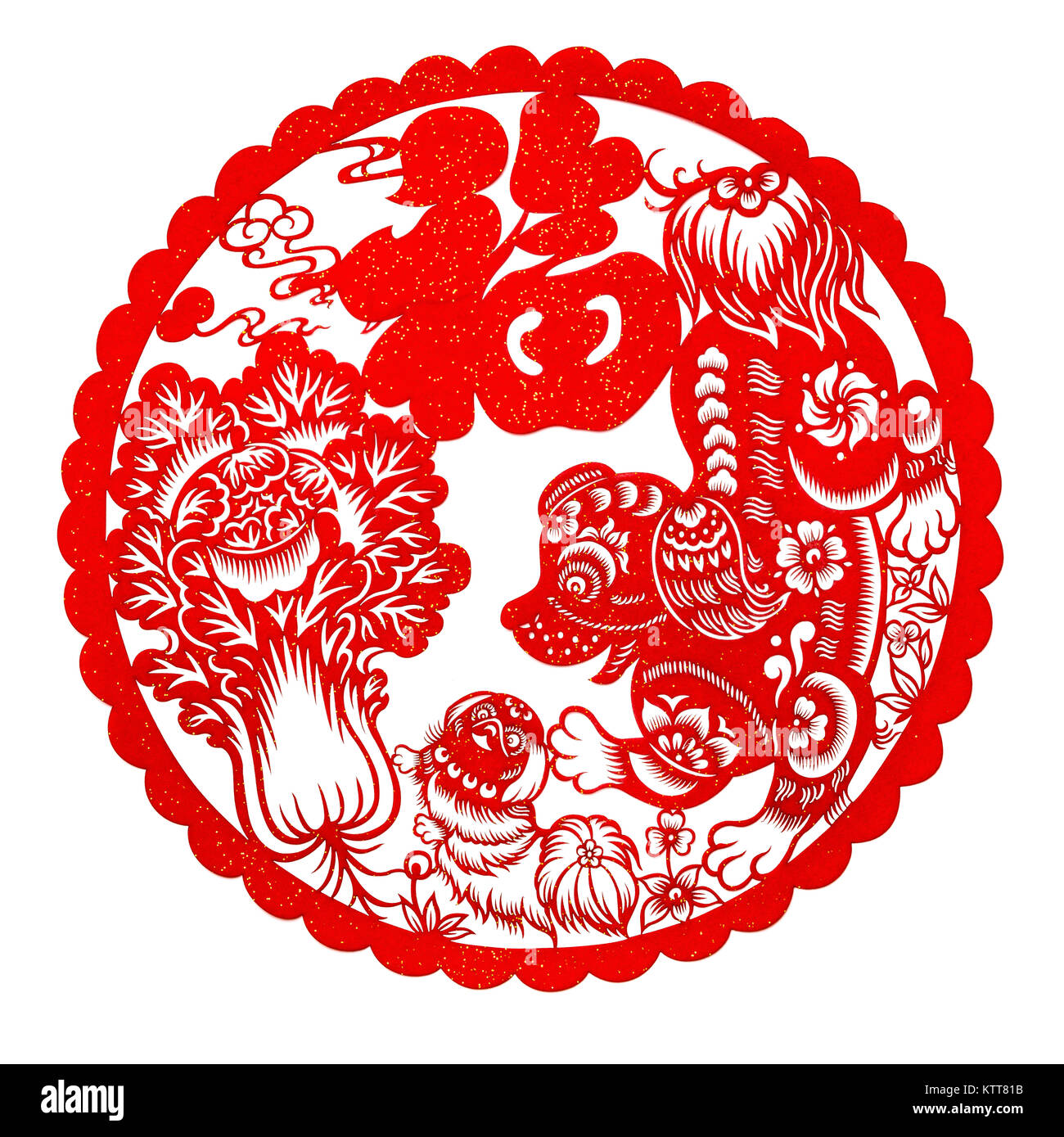 red flat paper-cut on white as a symbol of Chinese New Year of the Dog 2018 the Chinese means fortune and family Stock Photo