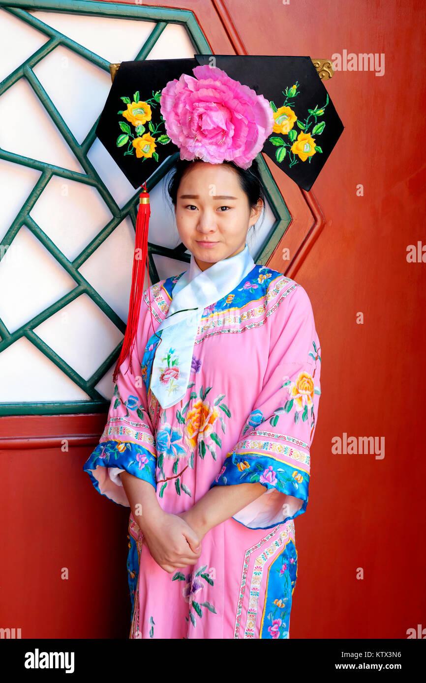 a44e68f3c Waitress in Qing Dynasty clothing, Ting Li Guan Restaurant, The Summer  Palace, Beijing