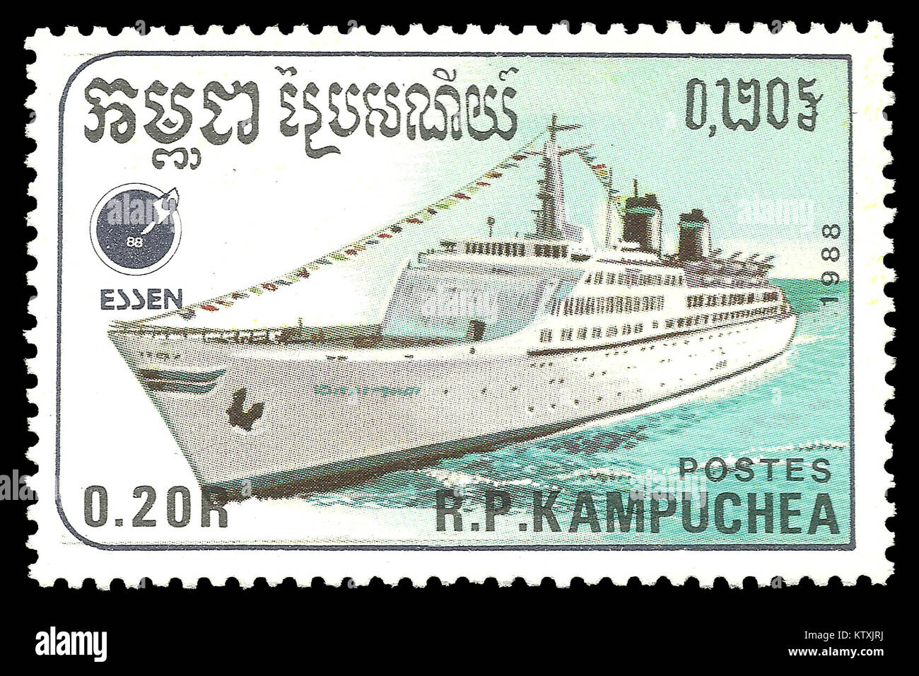 Cambodia - stamp 1988: Color edition on Ships, shows Ocean liner Emerald Seas Stock Photo