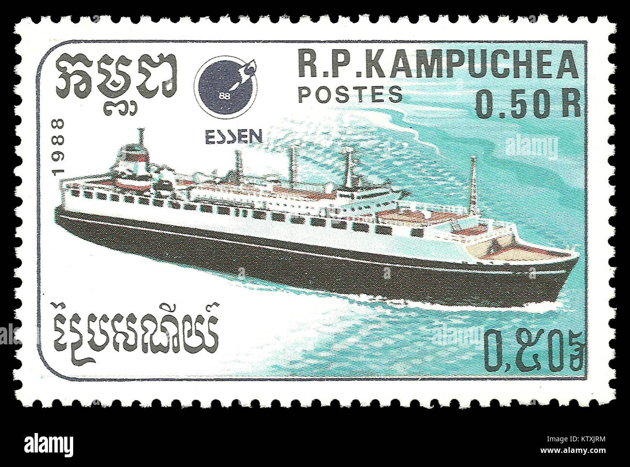 Cambodia - stamp 1988: Color edition on Ships, shows Passenger Liner Stock Photo