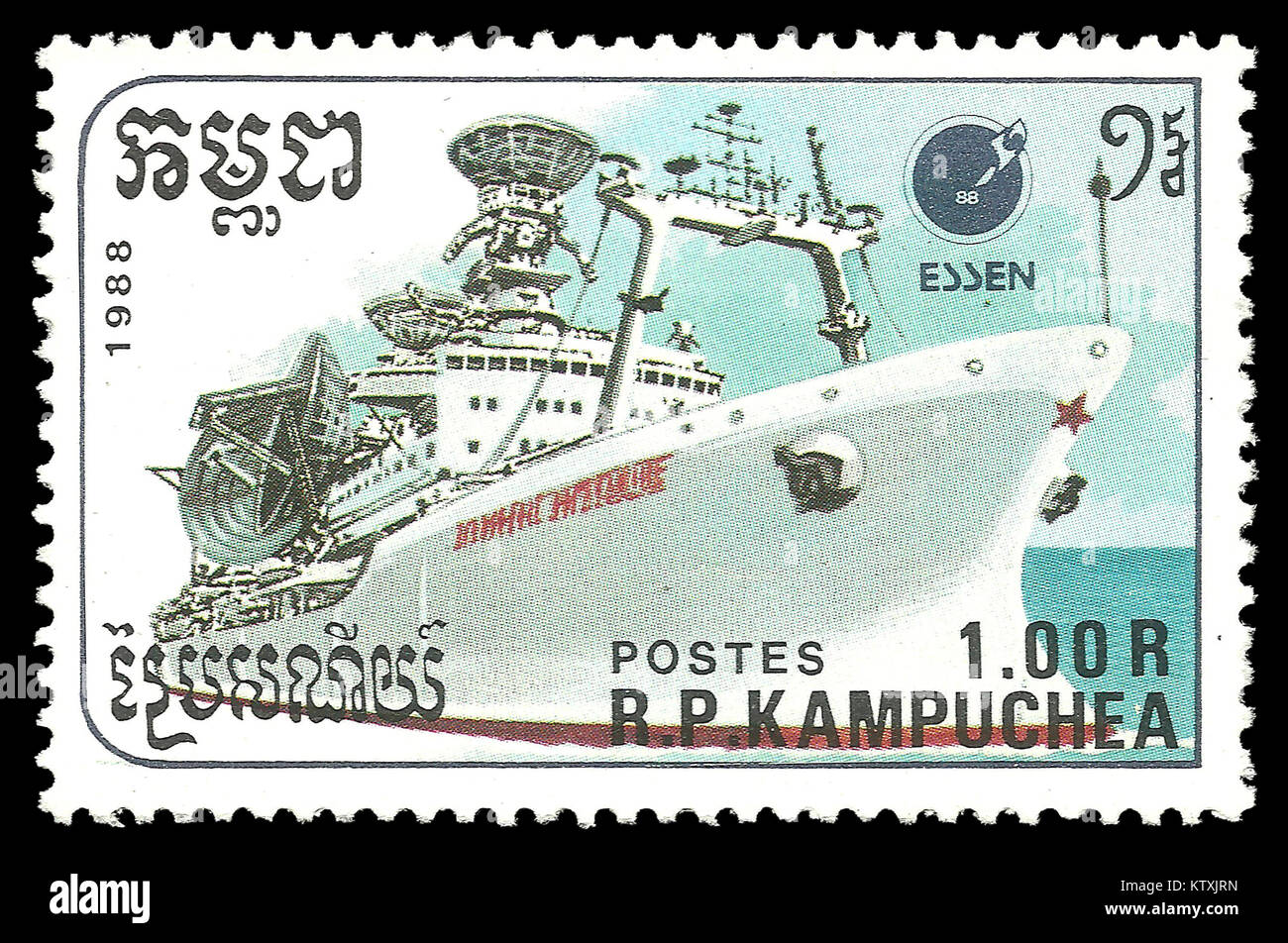 Cambodia - stamp 1988: Color edition on Ships, shows Communications Ship Stock Photo