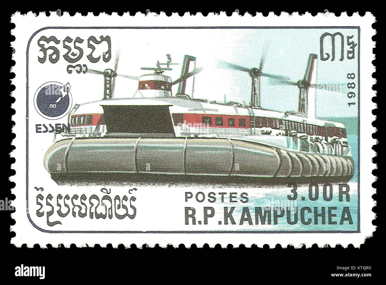 Cambodia - stamp 1988: Color edition on topic of Ships, shows Hovercraft Stock Photo
