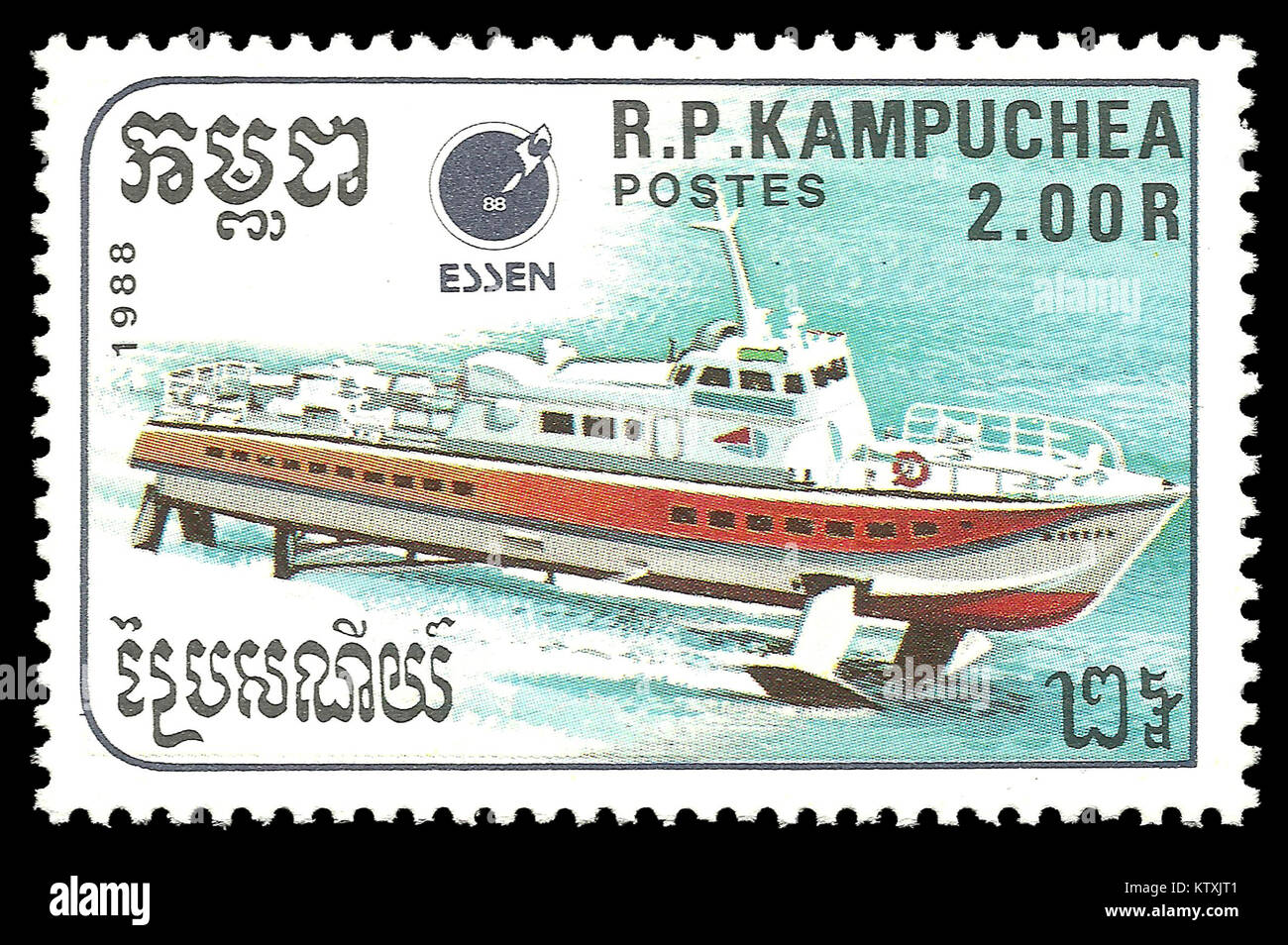 Cambodia - stamp 1988: Color edition on topic of Ships, shows Hydrofoil Stock Photo
