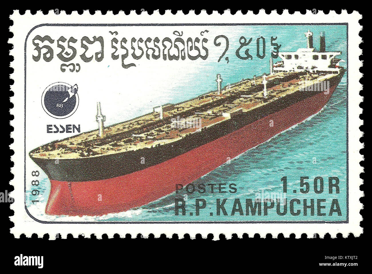 Cambodia - stamp 1988: Color edition on topic of Ships, shows Tanker Stock Photo