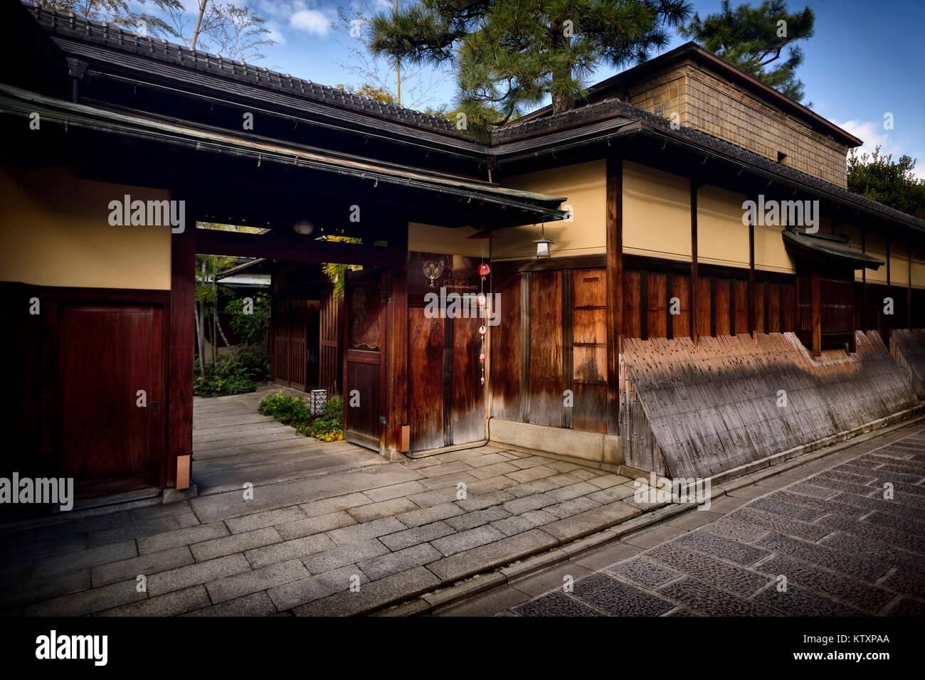 Akagane Resort Kyoto Higashiyama Japanese Restaurant Front Entrance Stock Photo Alamy