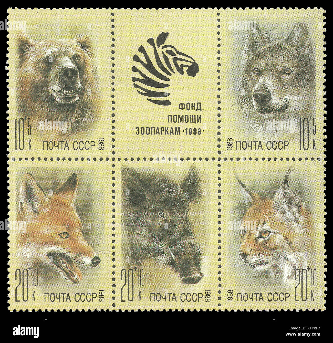 USSR - mini sheet of stamps printed in1988, Series Fauna, Mammals, ZOO Relief Fund Stock Photo