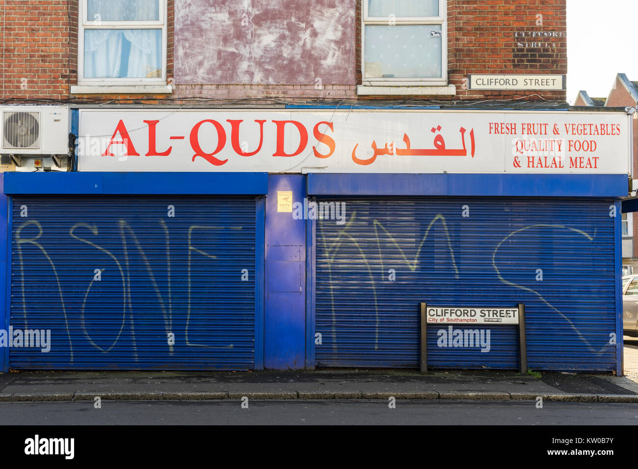 Al-Quds greengrocers shop front in Clifford street - off St Marys street - with closed shutters in Southampton St - Stock Image