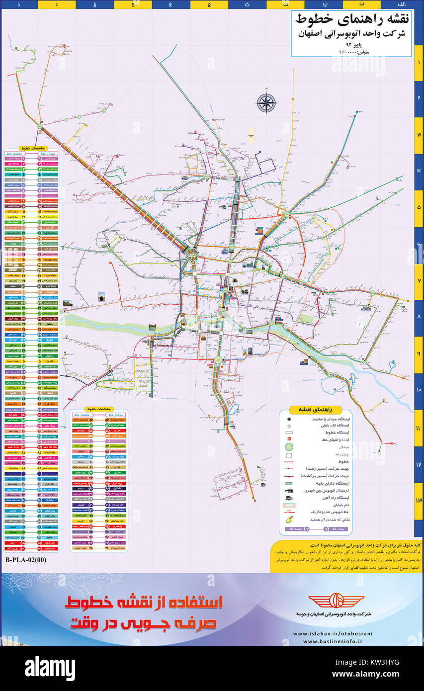 Isfahan bus map Stock Photo: 170339668 - Alamy