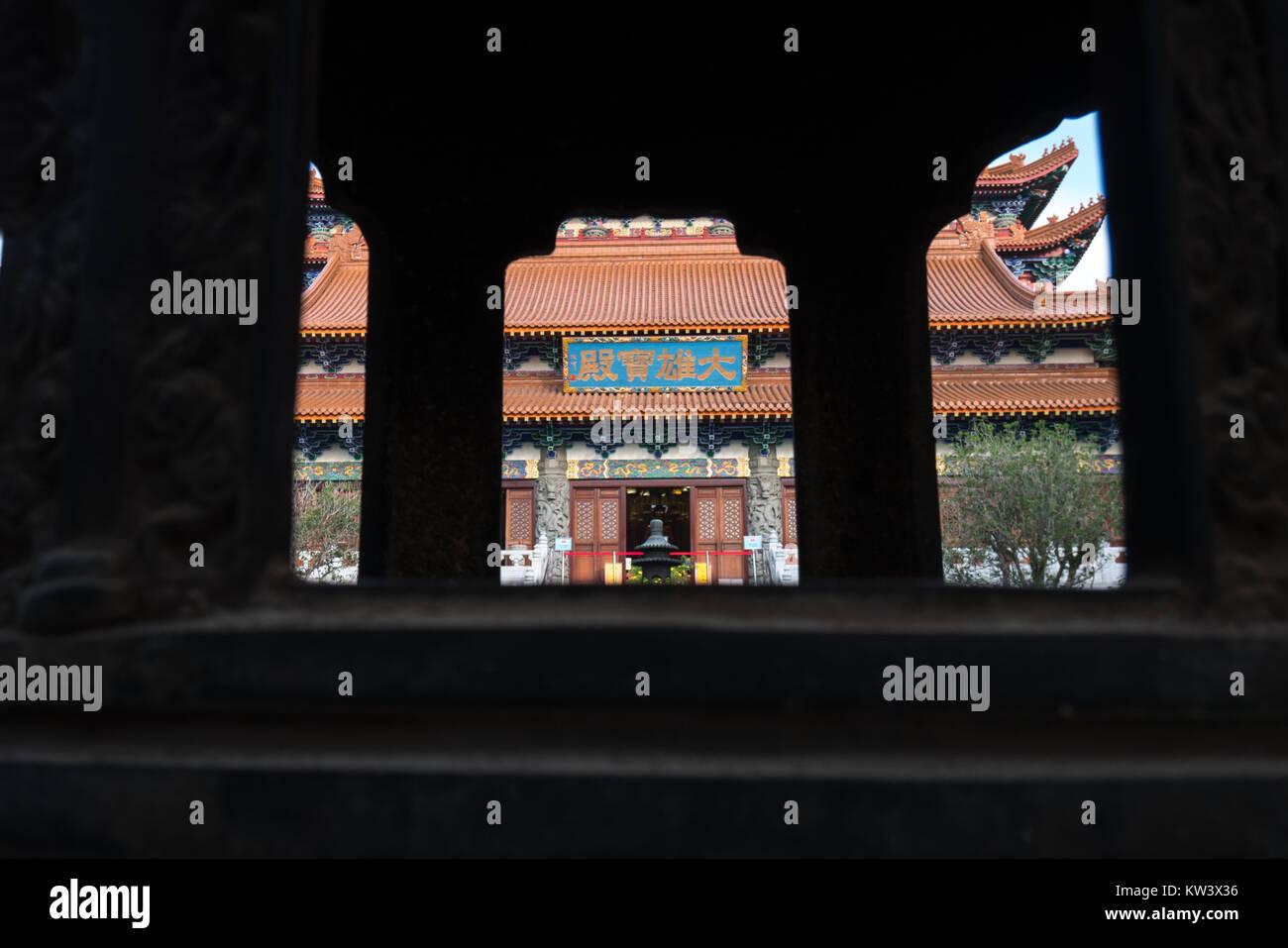 hong kong pol lin monastery in lantau island near ngoing ping - Stock Image