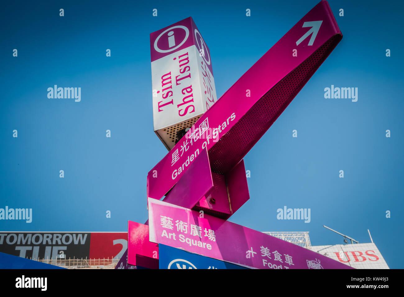 hong kong tsim sha tsui - Stock Image