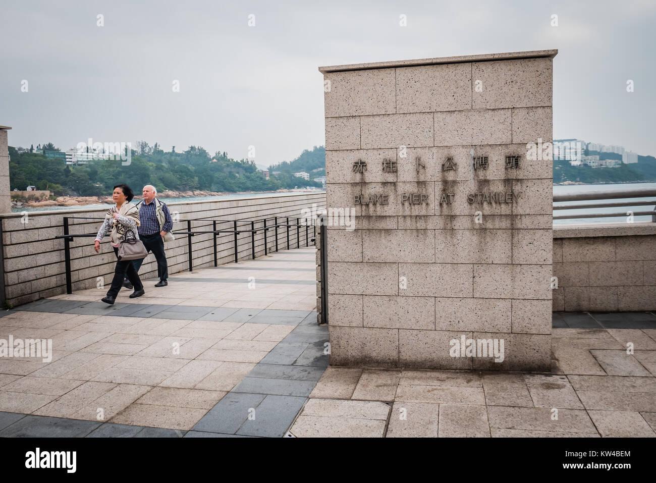 blake pier in stanley hong kong Stock Photo