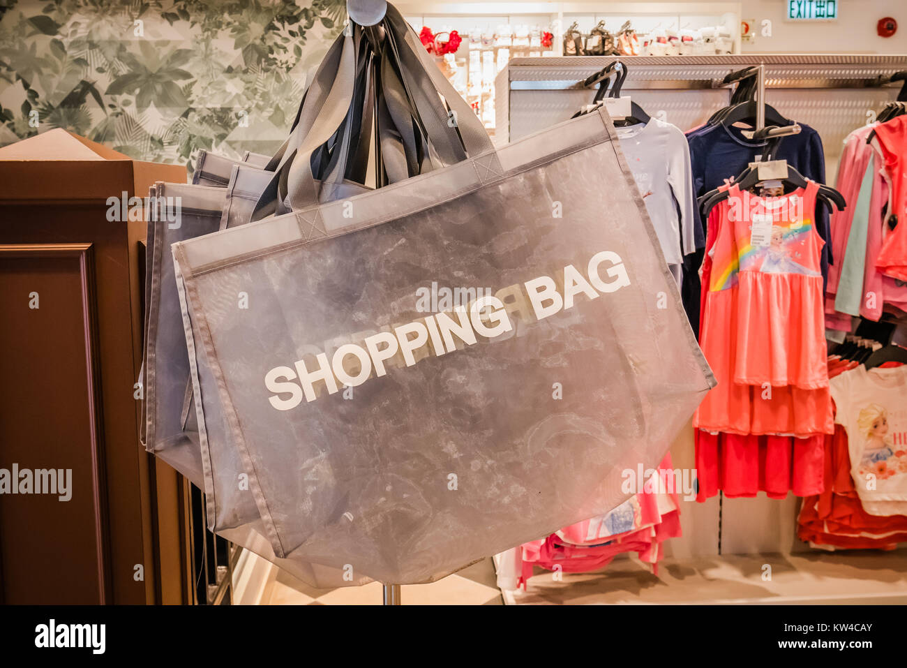 reusable shopping bag - Stock Image