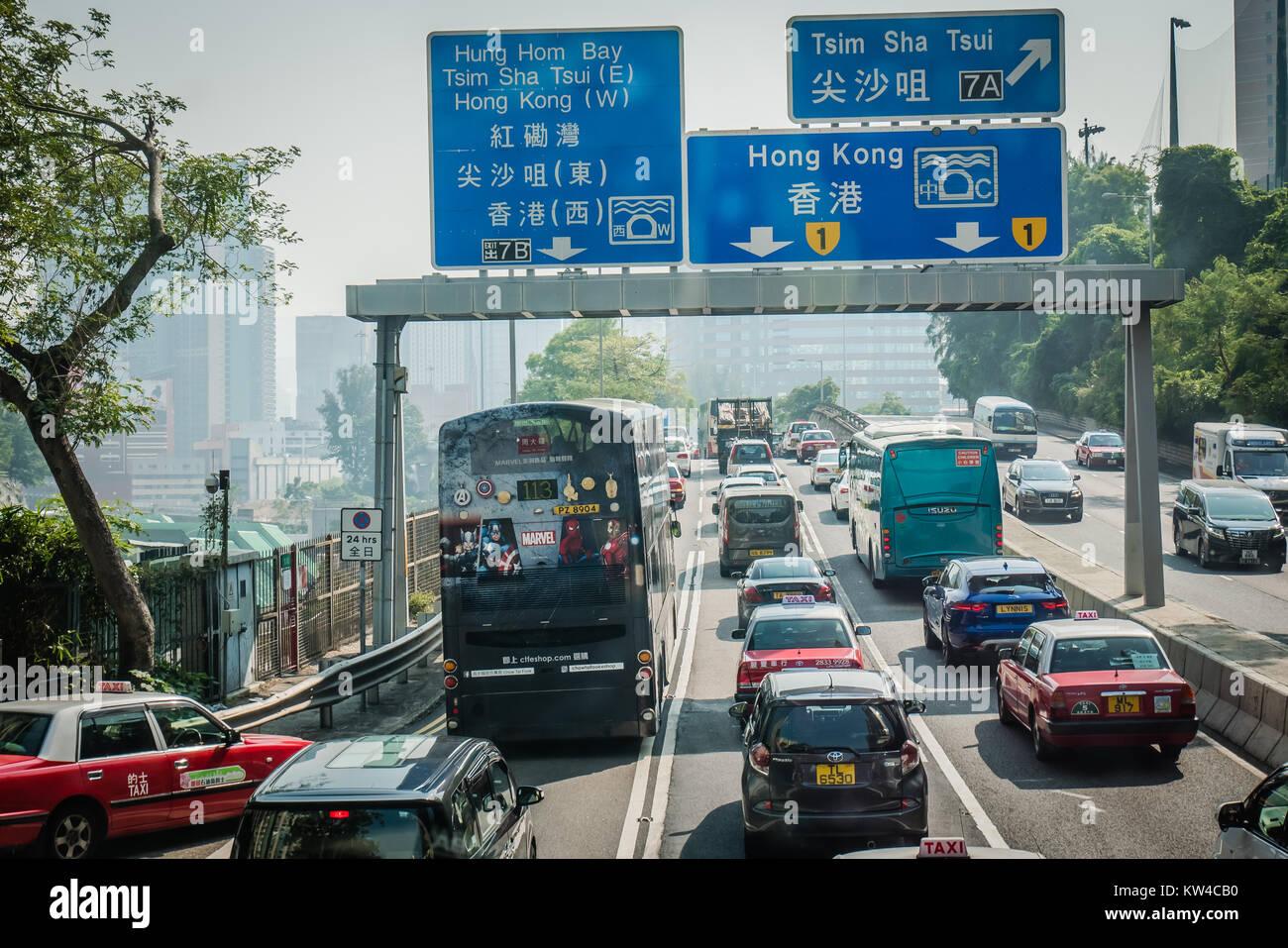 hong kong traffic congestion - Stock Image