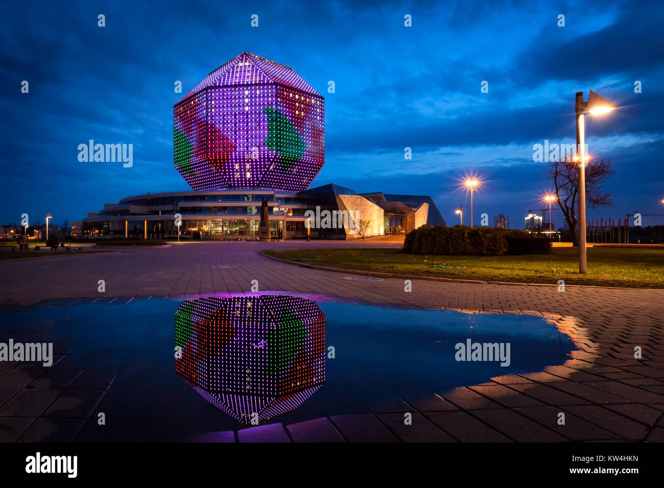 Minsk National Library - Stock Image