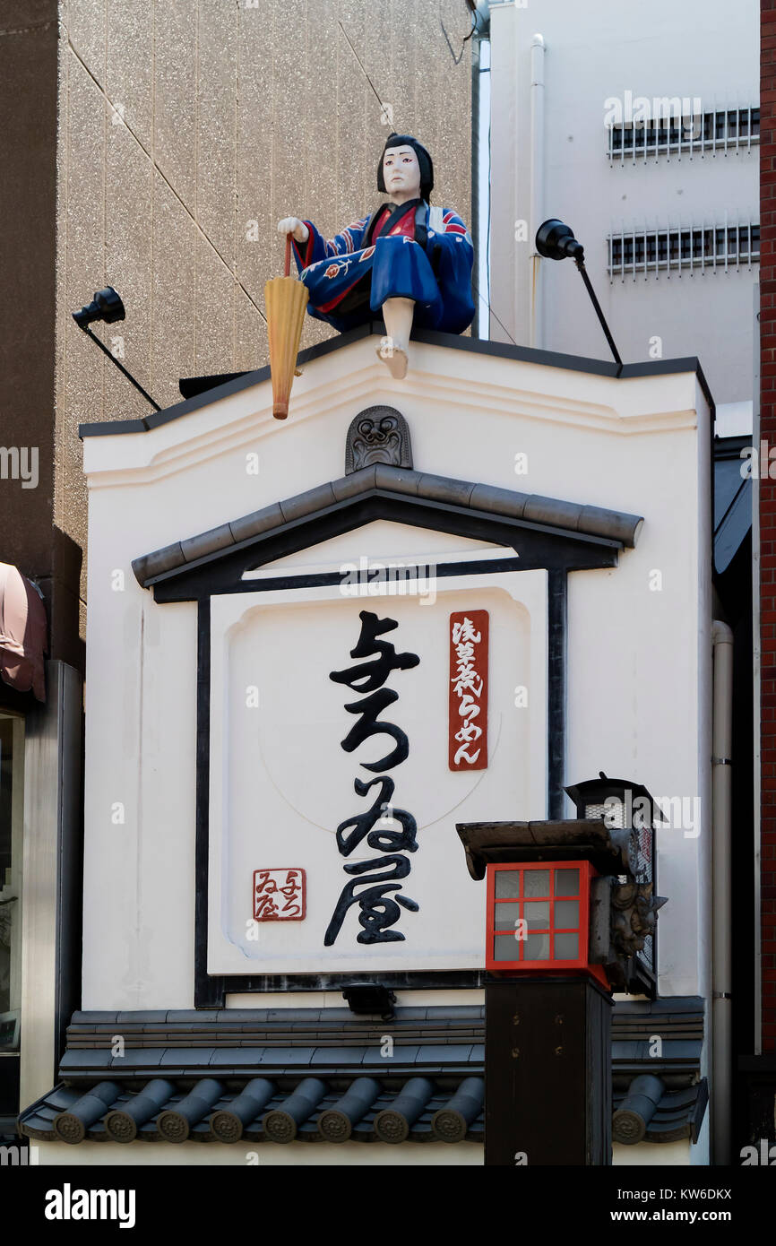 Tokyo - Japan, June 19, 2017;  Figure of a band of 5 thieves, a Kabuki character in Denboin-dori Street, Asakusa - Stock Image