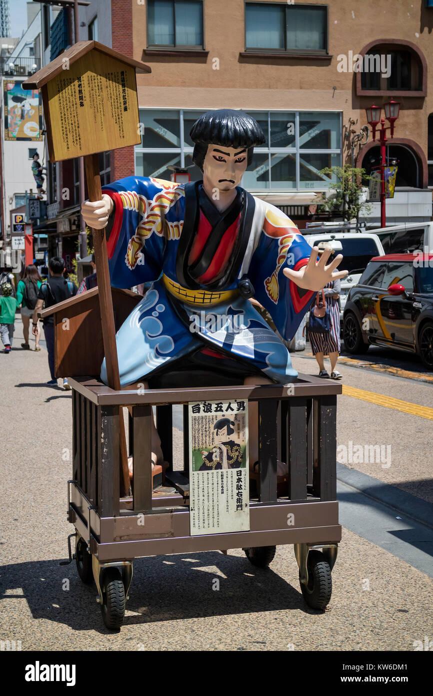 Tokyo - Japan, June 19, 2017;  Nippon Daemon, the leader of a band of 5 thieves, a Kabuki character in Denboin-dori - Stock Image