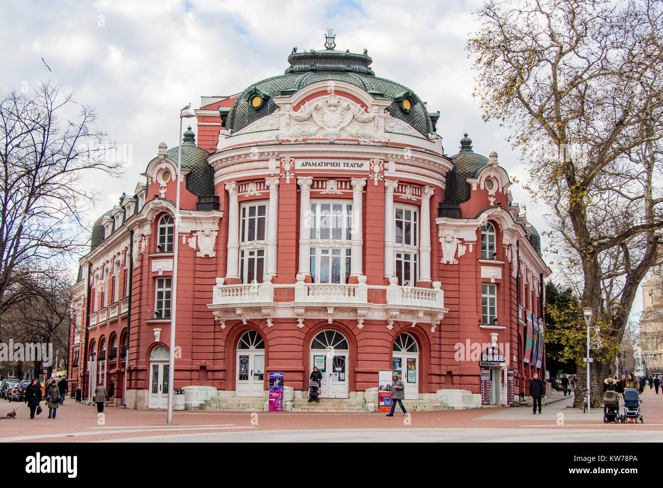 Historical building of Dramatique theatre in the city of Varna,Bulgaria 14.12.2017 - Stock Image