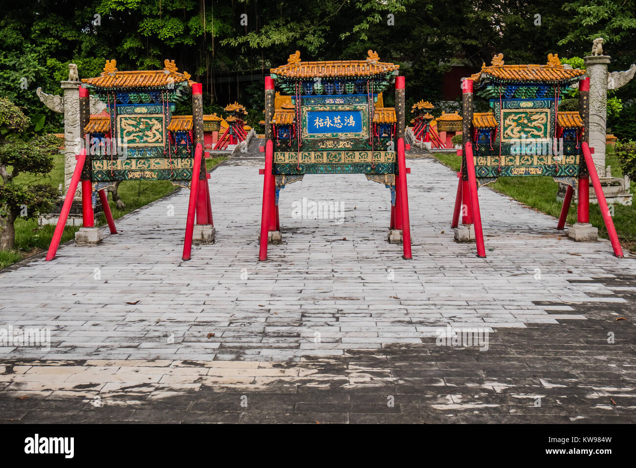 chinese landmark miniature version bounteous mercy forever shines - Stock Image