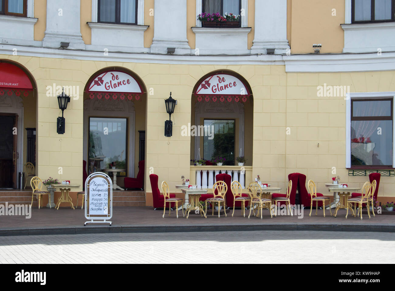 ODESSA, UKRAINE:  Tables and Chairs outside De Glance Restaurant in Prymorskyi Boulevard. - Stock Image