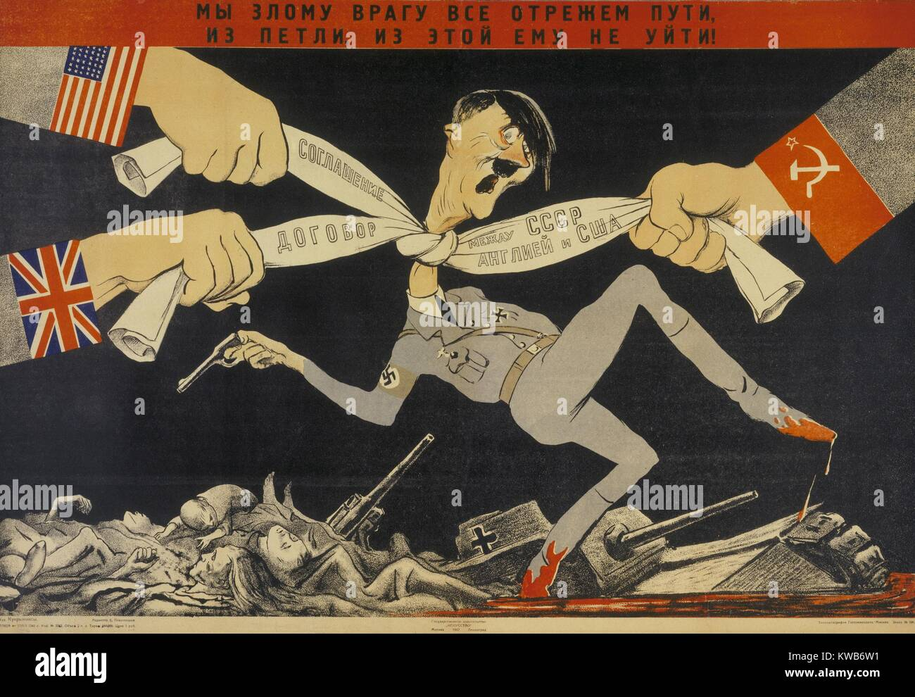 Soviet World War 2 poster by Kukryniksy, 1942. 'We will cut off all roads to the evil enemy, he will not escape Stock Photo