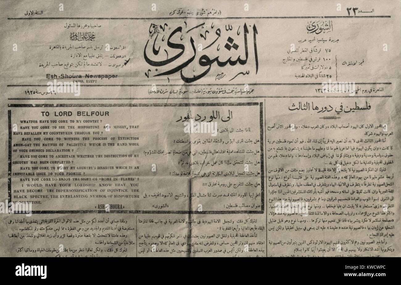 Front page of Egyptian Arab newspaper protests the Nov. 2, 1917 Balfour Proclamation. It was published in March - Stock Image