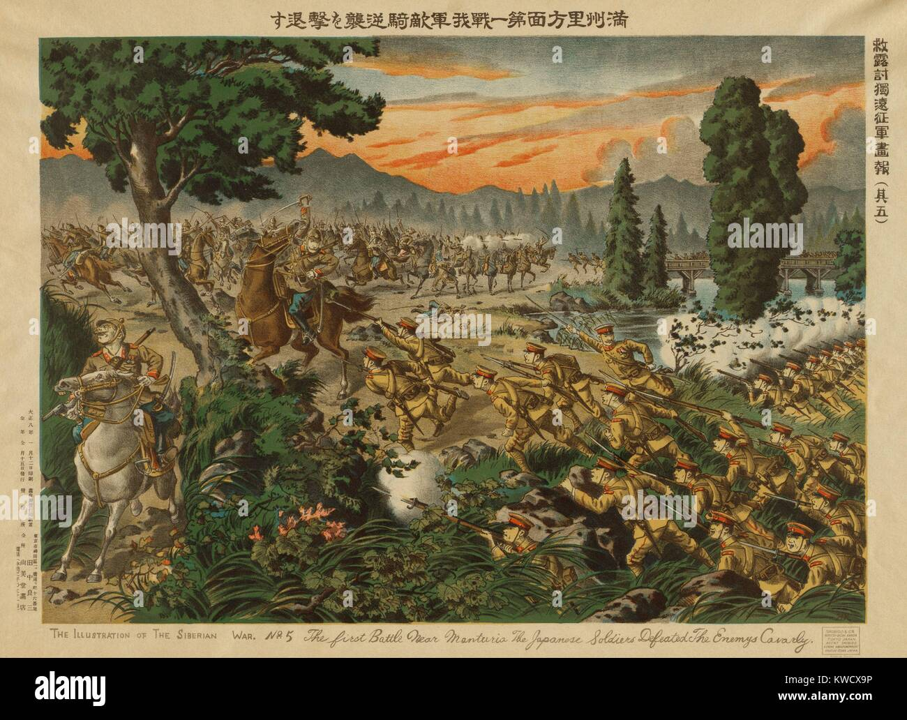 The Japanese in a battle near Manchuria, with Russian soldiers. Ca. 1920-22. (BSLOC 2013 1 17) Stock Photo